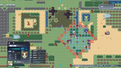 TRINITY RtoR Game Screen Shots