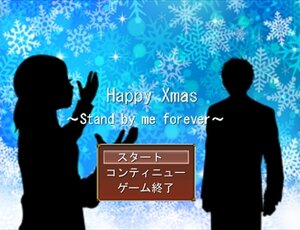 Happy Xmas ~Stand by me forever~ Screenshot