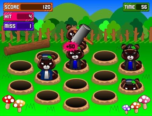 タヌキヒット Game Screen Shot1