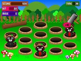 タヌキヒット Game Screen Shot3