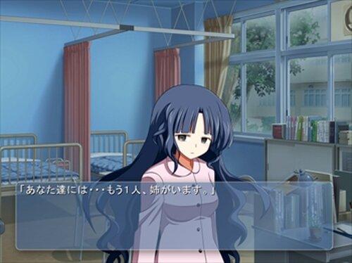 あねねねねねね~うちの姉さんどこですか~ Game Screen Shot2