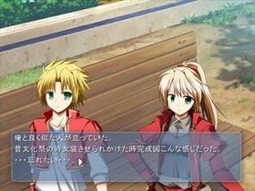 あねねねねねね~うちの姉さんどこですか~ Game Screen Shot3