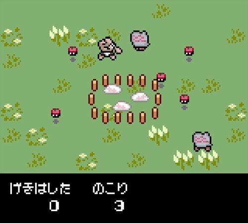 刑天のこっけらばち牧場 Game Screen Shot