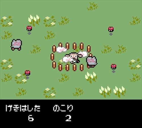 刑天のこっけらばち牧場 Game Screen Shot4