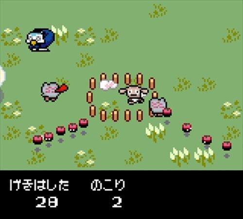 刑天のこっけらばち牧場 Game Screen Shot5