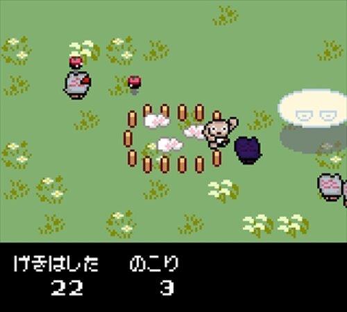刑天のこっけらばち牧場 Game Screen Shots