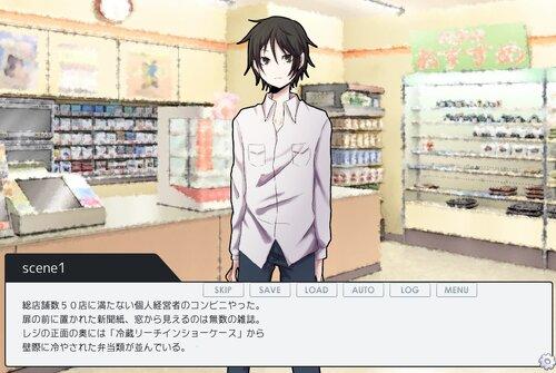 付夜紅葉雑貨店 第一夜 Game Screen Shot