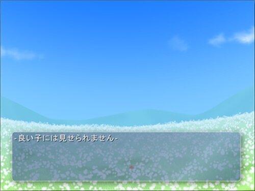 空木君の七難八苦~破獄編~ Game Screen Shot3