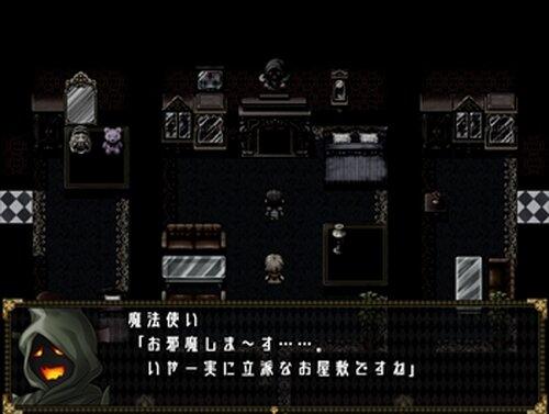 【ミナライマテン】 Game Screen Shot2