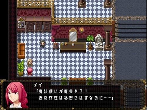【ミナライマテン】 Game Screen Shot3