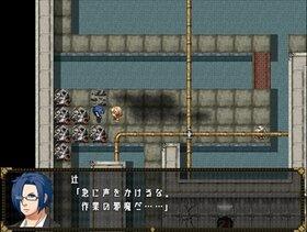 【ミナライマテン】 Game Screen Shot4