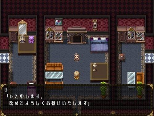 【ミナライマテン】 Game Screen Shot5