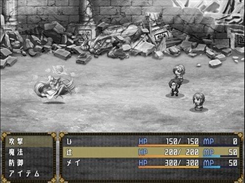 【ミナライマテン】 Game Screen Shots