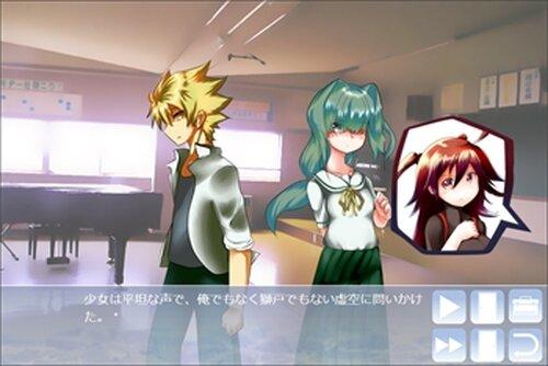 Eidola#Holic -夢幻影共依存症- Vol.2 ep1 Game Screen Shot2