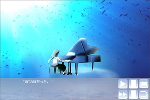 Eidola#Holic -夢幻影共依存症- Vol.2 ep1 Game Screen Shot3