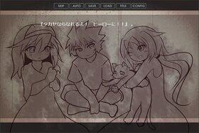 Eidola#Holic -夢幻影共依存症- Vol.2 ep1 Game Screen Shot5