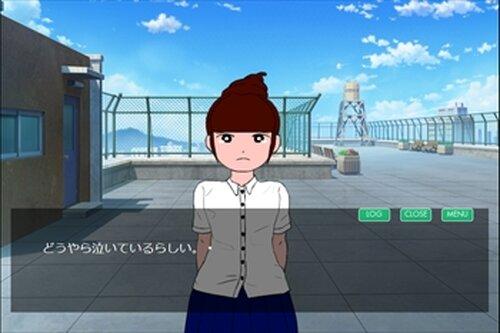 「うんこが好き。」と好きな女の子に言わせるゲーム Game Screen Shot3