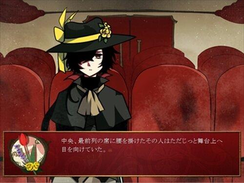 夢喰姫 in the Black Theater体験版 Game Screen Shot2