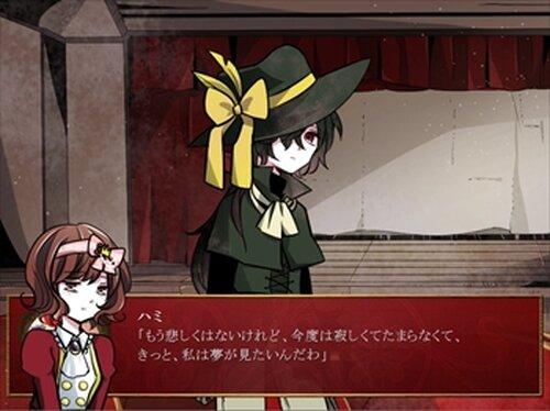 夢喰姫 in the Black Theater体験版 Game Screen Shot3