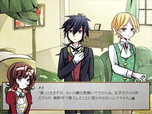 夢喰姫 in the Black Theater体験版 Game Screen Shot4