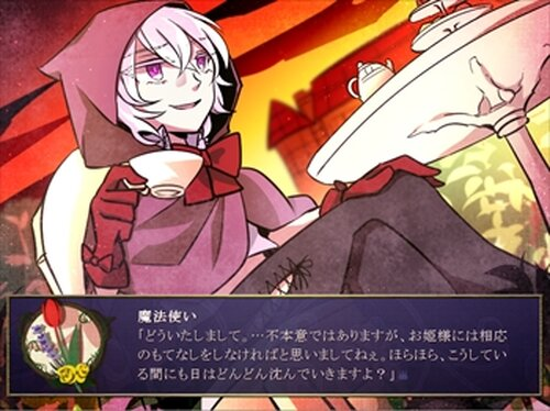 夢喰姫 in the Black Theater体験版 Game Screen Shot5
