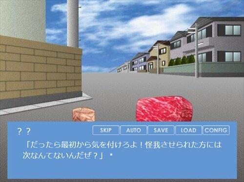 ベーコンレタス列伝【ブラウザ版】 Game Screen Shot1