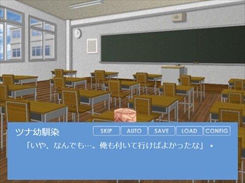 ベーコンレタス列伝【ブラウザ版】 Game Screen Shot2