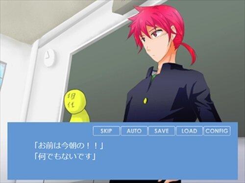 ベーコンレタス列伝【ブラウザ版】 Game Screen Shot4