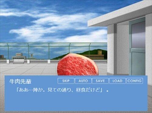 ベーコンレタス列伝【ブラウザ版】 Game Screen Shot5