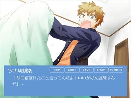 ベーコンレタス列伝【ブラウザ版】 Game Screen Shots