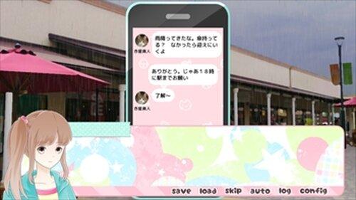 猫になれたなら(体験版) Game Screen Shot4