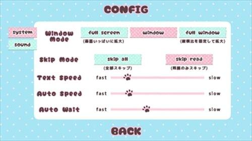 猫になれたなら(体験版) Game Screen Shot5