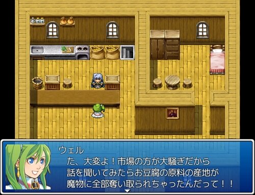 豆腐RPG~俺に豆腐を作らせろ!~ Game Screen Shot1