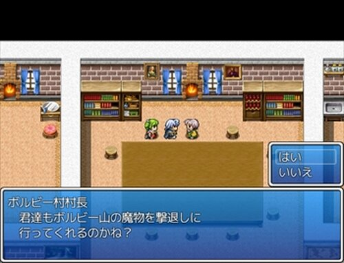 豆腐RPG~俺に豆腐を作らせろ!~ Game Screen Shot3