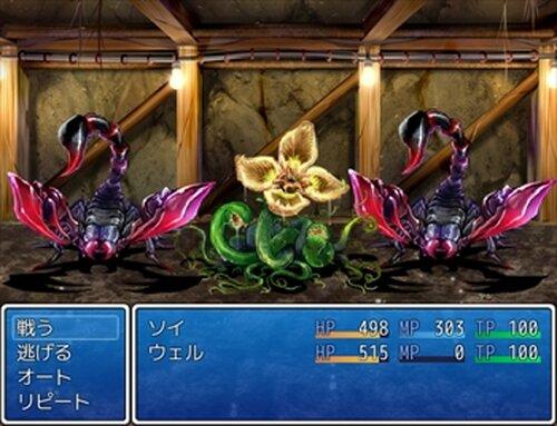 豆腐RPG~俺に豆腐を作らせろ!~ Game Screen Shot5