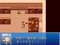 豆腐RPG~俺に豆腐を作らせろ!~