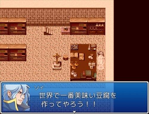 豆腐RPG~俺に豆腐を作らせろ!~ Game Screen Shots