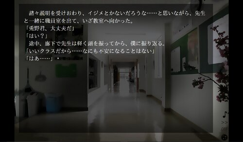 ・(ドット)は兎の夢を見るか?体験版 Game Screen Shot2