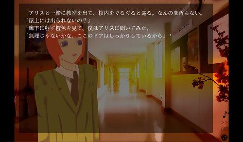 ・(ドット)は兎の夢を見るか?体験版 Game Screen Shot3