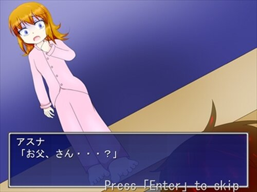 March 1, in the dark night Game Screen Shot2