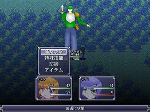 March 1, in the dark night Game Screen Shot5