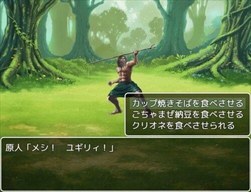 ムカデの迷宮 Game Screen Shot4