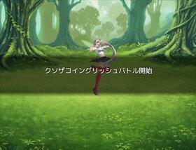 ムカデの迷宮 Game Screen Shot5