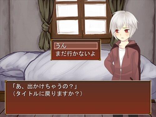 弟と暮らそう! Game Screen Shot4