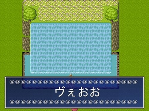 ヴぇおお Game Screen Shot2