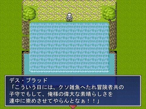 ヴぇおお Game Screen Shot4
