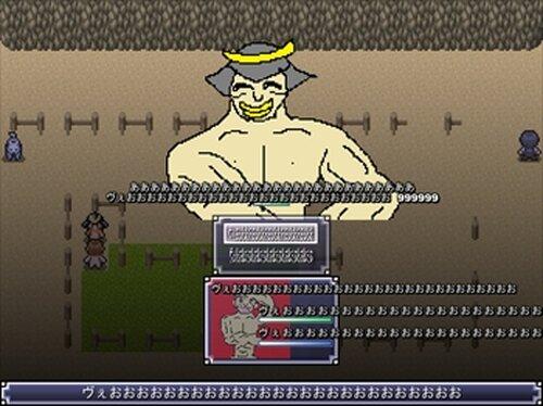 ヴぇおお Game Screen Shot5