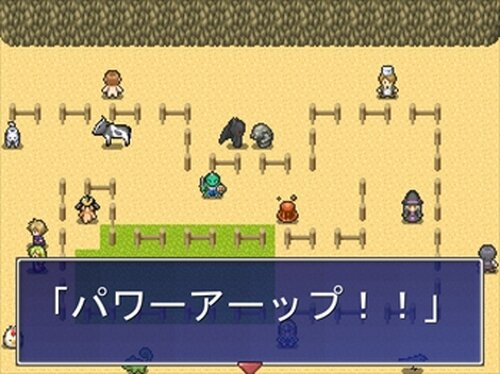 ヴぇおお Game Screen Shots