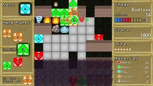 Alice&DarkMist(アリス&ダークミスト) Game Screen Shot5