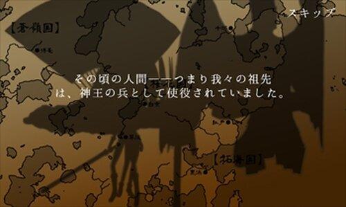 桜花戦記 Game Screen Shot2